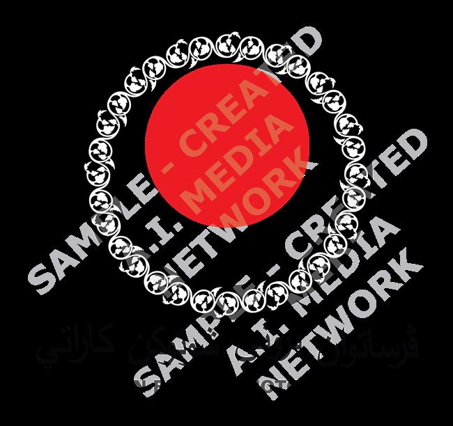 Sample logo yang telah dikemaskini